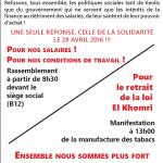 Appel à la Grève du 28 Avril 2016